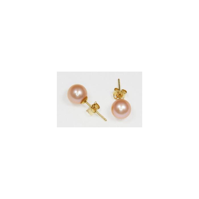 Boucles d`Oreilles Perles de Culture 7.5mm Rose AAA Or 18ct