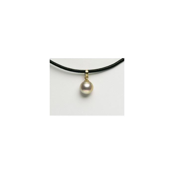 Pendentif Perle de Culture Lavande 9-9.5mm Or 750/1000 (18k)